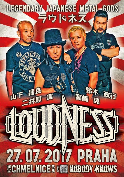 LOUDNESS2017